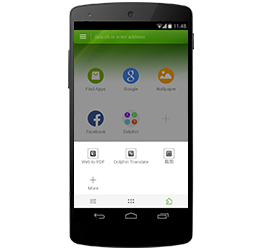 Features_Android_Addons